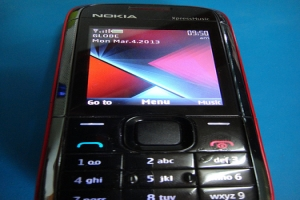 The Story of my Mobile Phone – Part 2